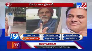 Top 9 News : Top News Stories - TV9