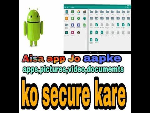 App lock ke bina hi secure kare all memory card file ko ek