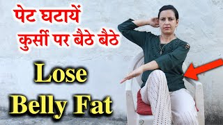... questions received :- lose belly fatlose fat workout...