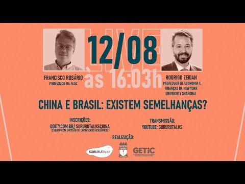 China e Brasil: existem semelhanças?