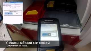 Управление автоматизированными складскими системами ICAM SILO2
