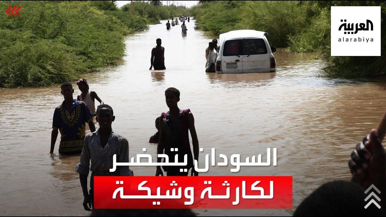 مخاوف من فيضان وشيك.. السودان يعلن حالة الطوارئ بمنطقة سد مروي على النيل