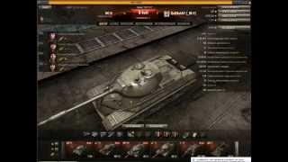 Заработайте золото в World of Tanks (WoT) официальный способ!