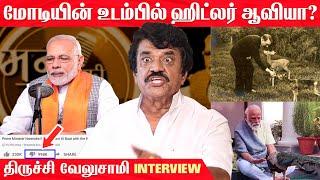 Trichy Velusamy Latest Interview | Modi Mann Ki Baat Dislike
