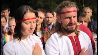 Славянская свадьба.