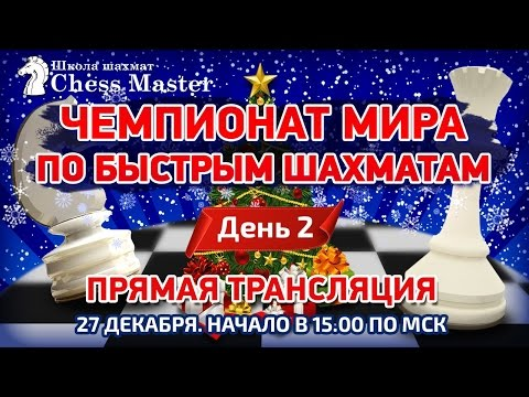 Волейбол. Российская Суперлига. Сезон 2017/18 (мужчины