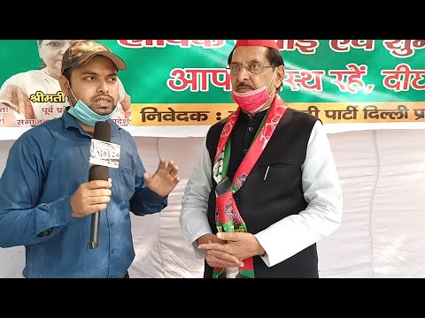 Exclusive Interview with Famous Politician Mr. RS yadav from Samajvadi Party...