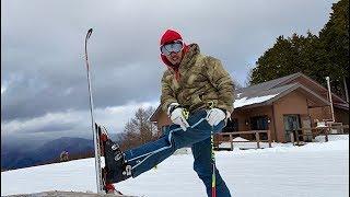 元アルペンスキー日本代表のSHOヤクブーツはやめろが魅せる2020年初滑り!!ワンポイントレッスンあり。プロスノーボーダーの黒沢 新さん登場!!
