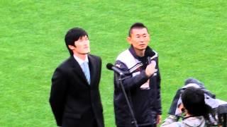 2012.4.14 磐田戦 チョ・ジェジン激励挨拶