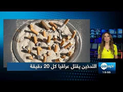 موجز أخبار الرابعة - بث مباشر  - نشر قبل 4 ساعة