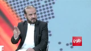 FARAKHABAR: IEC To Review 7,000 Polling Stations