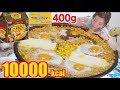 【大食い×バター】チキンラーメンアクマのバタコにバター400g(2箱)が参戦で最強バタ…