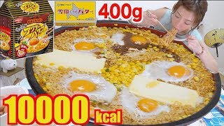 【Mukbang x Butter】Devil Series Batako Chicken Ramen + 400g of butter! 12 Servings [10000kcal]