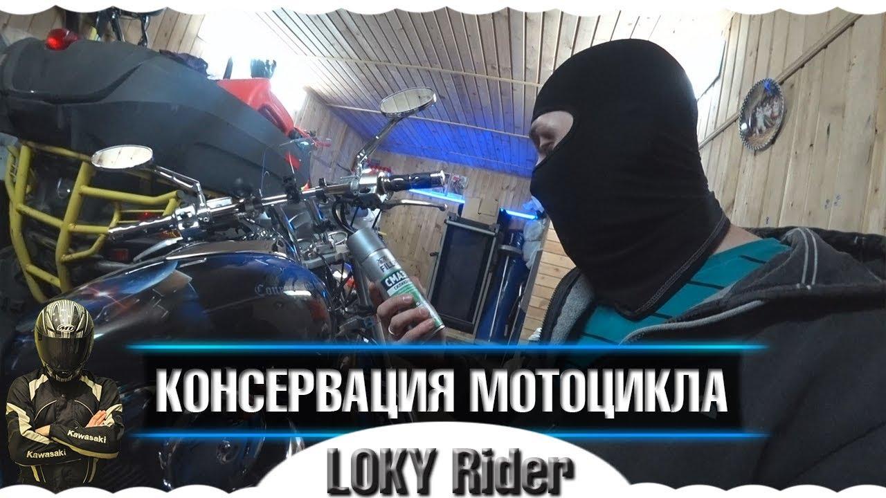 Мотоцикл Ява 350. НОВАЯ! Продаю! - YouTube