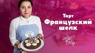 Шоколадный пирог с нежной начинкой [sweet & flour]