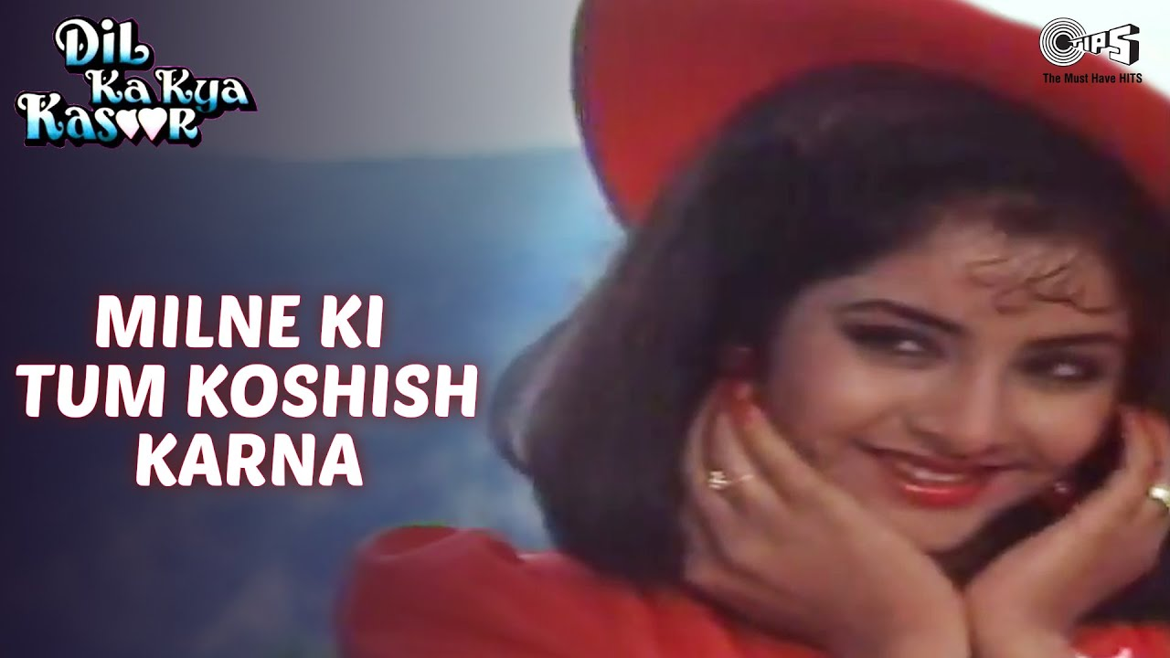 Hindi movie mp3 songs free download 1990