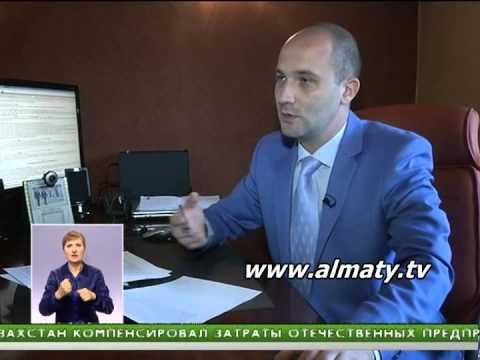 Уголовный кодекс Казахстана стал гуманнее