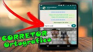 Veja Como Ativar o Corretor Ortográfico do Seu Teclado Gboard Da Google