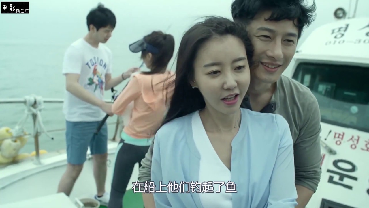 三級片|倫理電影|被困無人島 為求活命 兩個美女只好委屈獻身 速看韓國倫理片《貪婪---慾望之島》 - YouTube