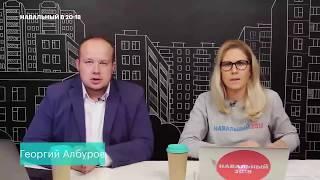 Навальный 20:18: СОЛОВЬЕВ ПОЛУЧИЛ ТЭФИ/КАК? ЗА ЧТО?