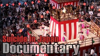 Download Video SAVING 10,000 - Winning a War on Suicide in Japan - 自殺者1万人を救う戦い - Japanese Documentary MP3 3GP MP4