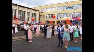 видео «В добрый путь, выпускники!»: в Рубежном состоялся городской выпускной (фотоотчет)
