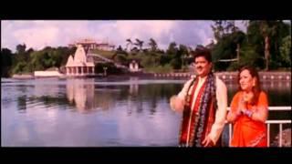 Sagar Biche Swarg Se Sundar [Full Song] Kab Hoyee Gawna Hamaar