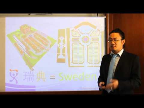 Swedish Garden 2014 Qingdao Expo-English version 1/2