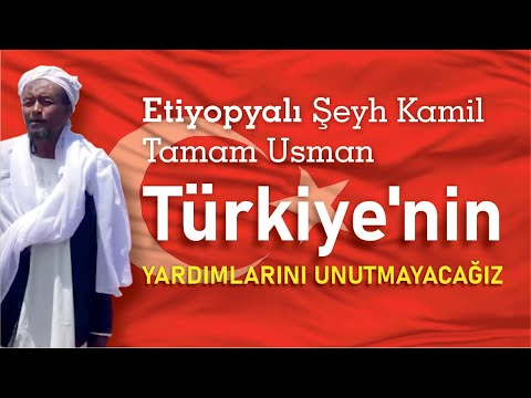 """Etiyopyalı Şeyh Kamil Tamam Usman; """"Türkiye'nin yardımlarını unutmicaz"""" - Çare Derneği"""