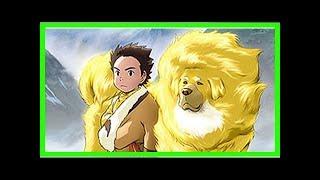 News Maiden Japan Licenses Tibetan Dog Anime Film for Streaming