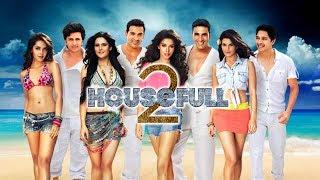 Housefull 2  Full Movie।। Akshay Kumar, John Abraham, Ritesh Deshmukh, Shreyas Talpade।।