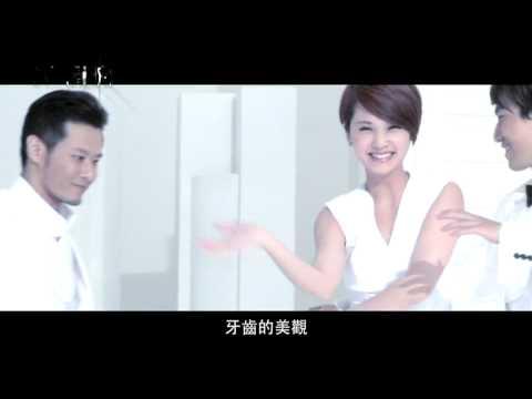 揭開楊丞琳美麗笑容的秘密