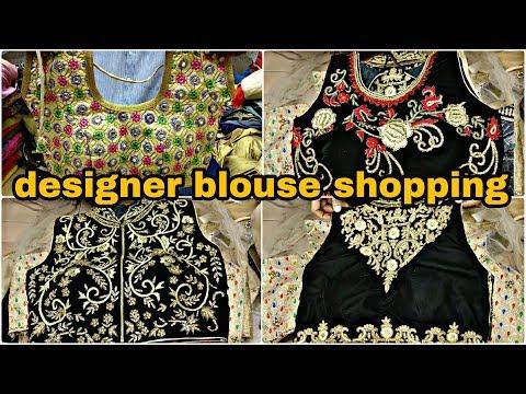 Wholesale Blouse Market | Designer Blouse At Cheap Price/Chandani Chowk Delhi | Urban Hill