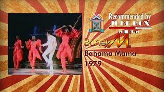 Boney M. Bahama Mama (Ein Kessel Buntes 25.12.1980)