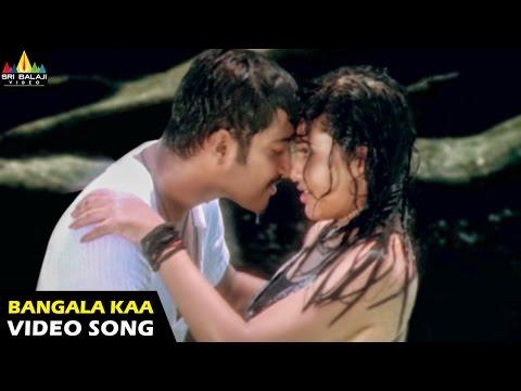 Evadi Gola Vaadidi Songs | Bangala Kaatham Video Song | Aryan Rajesh, Deepika | Sri Balaji Video