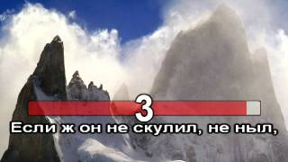 Download (КАРАОКЕ)  ЕСЛИ ДРУГ ОКАЗАЛСЯ ВДРУГ   Г.Лепс Mp3 and Videos