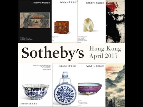 Sotheby's Chinese Art Auction Results Hong Kong April 2017