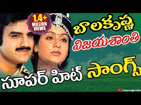 Balakrishna And Vijayashanti Super Hit Telugu  Songs Collection  Telugu Super Hit Songs  2016
