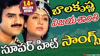 vuclip Balakrishna And Vijayashanti Super Hit Telugu Video Songs Collection - Telugu Super Hit Songs