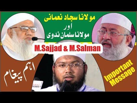 Very Important Message To All About Maulana Sajjad & Maulana Salman Nadvi:By-Maulana Umrain Mahfooz