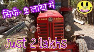 ट्रैक्टर सिर्फ 2 लाख में  Tractor just in 2 lakhs