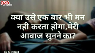 Best miss you shayari in hindi