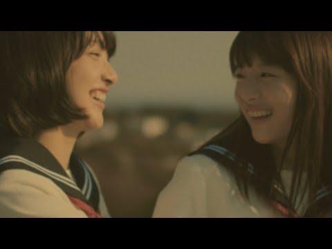 スカート / 遠い春 【OFFICIAL MUSIC VIDEO】