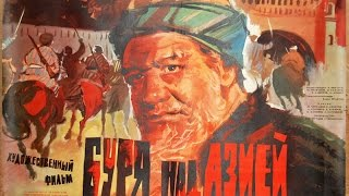 Буря над Азией 1964 Узбек-фильм басмачи