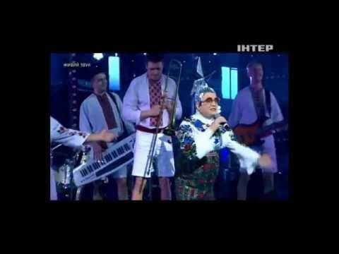 Верка Сердючка - Все будет хорошо - Машина времени - 08.12.2013
