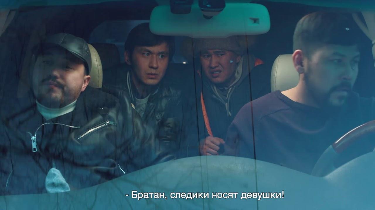 Кино по-понятиям постер казахстан