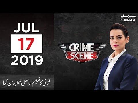 Larki ka taleem hasil karna khatra bangaya | Crime Scene | SAMAA TV | 17 July 2019