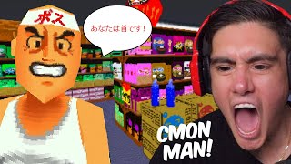 THE JAPANESE ANIME VERSION OF NIGHT OF THE CONSUMERS   Free Random Games