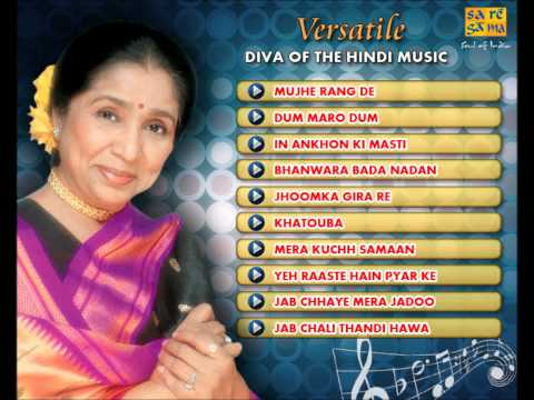 Asha Bhosle  Juke Box Full Songs  Asha Bhosle Superhit Songs