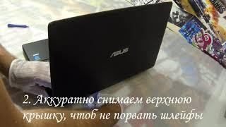 замена батареи на ноутбуке ASUS X551C